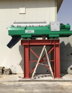 20210902_sludge_dewatering_decanter_centrifuge